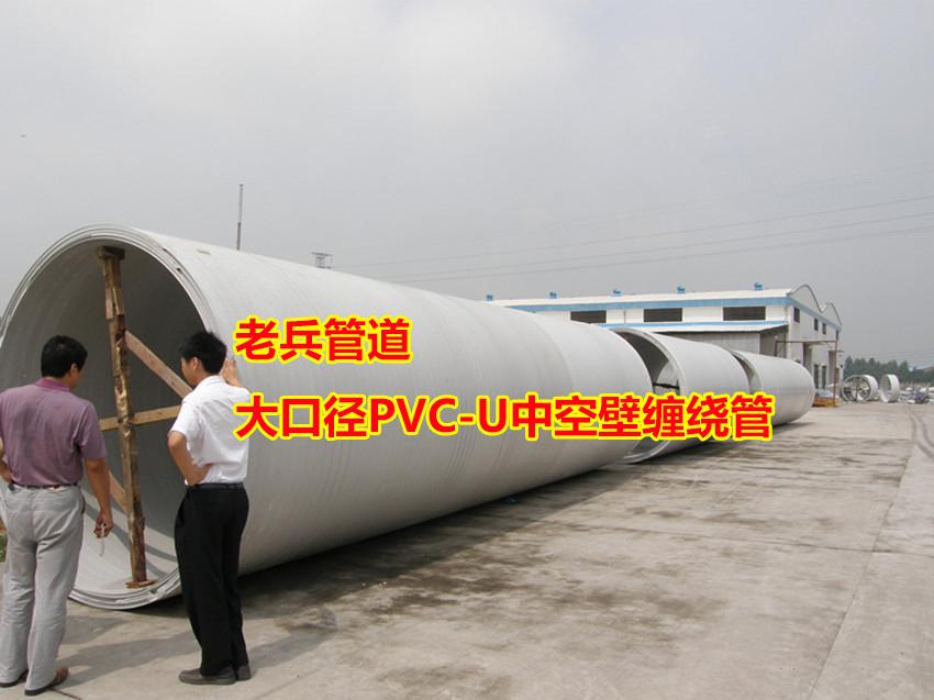大口径PVC-U螺旋缠绕排水管