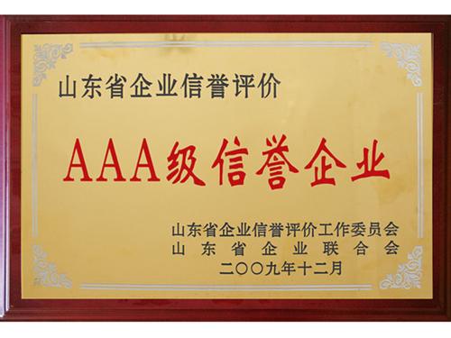 AAA信�u企�I